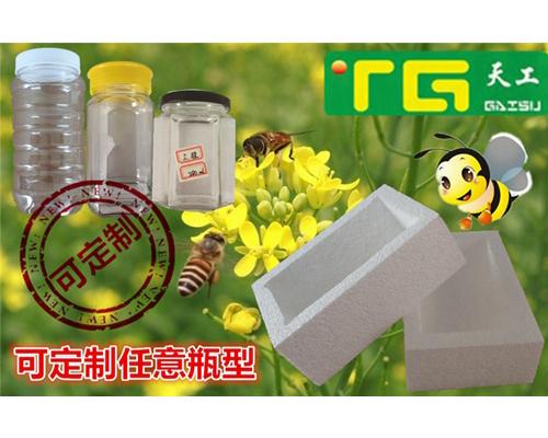 蜂蜜泡沫包装盒