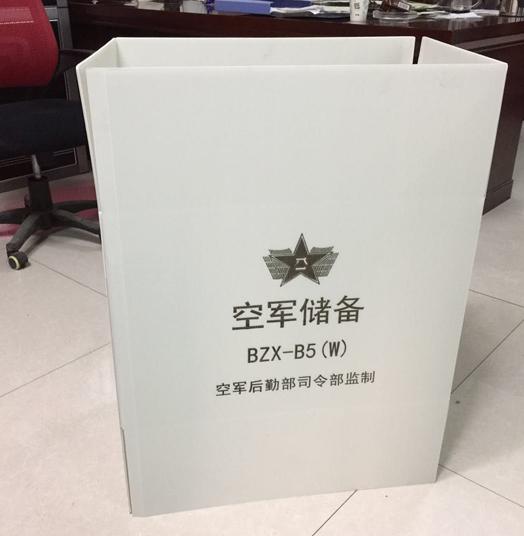 北京钙塑箱