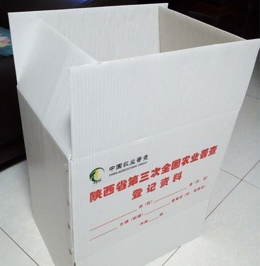 石家庄钙塑箱