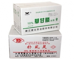 农药化学制剂钙塑箱包装