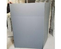 冷链物流钙塑周转箱