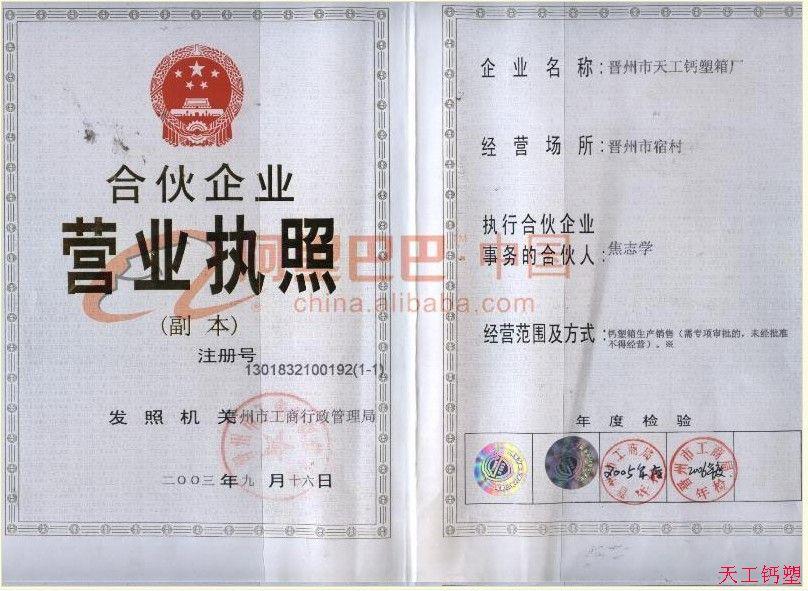 石家庄亚搏官方平台亚搏直播视频app箱