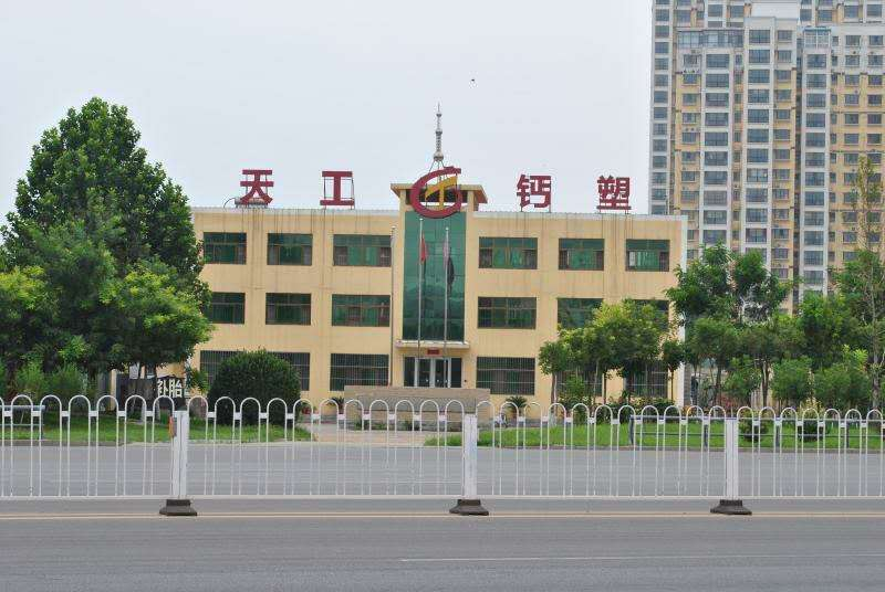 河北亚搏官方平台