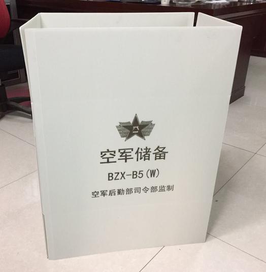 石家庄亚搏直播视频app箱